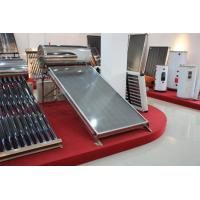 Wholesale flat panel solar collector from china suppliers