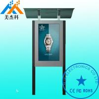"Wholesale 42"" HD Screen Waterproof IP65 Outdoor Digital Signage Display  For Talent market from china suppliers"