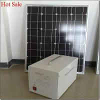 Buy cheap TY-056A   Portable Solar Power Supply System 50W from wholesalers
