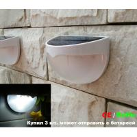 Wholesale 6 LED Light Waterproof Outdoor Pathway LED Solar Wall Lamp from china suppliers