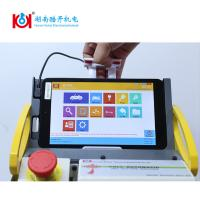 Buy cheap SEC-E9 Mobile Dimple Auto Key Machine Plain Milling For Mobile Locksmith from wholesalers
