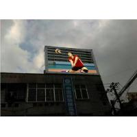 Wholesale 7500 Nits Brightness Electronic Digital Led Billboard With Front Service Module from china suppliers
