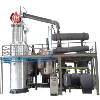 Wholesale Negative Pressure Vacuum Distillation Plant , DIR Series Used Oil Distillation Plant from china suppliers