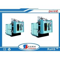 Wholesale SPB-1.8L4JD Automatic Extrusion Blow Molding Machine For PVC Raw Material from china suppliers