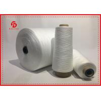 Wholesale 60/2 Raw White Bright Two For One Polyester Yarn For Sewing Thread​ High Tenacity from china suppliers