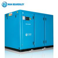 Buy cheap Energy Saving Two Stage Screw Compressor For Petrochemical Engineering from wholesalers