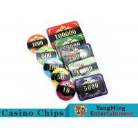 Professional Casino Texas Holdem Poker Chip Set With Customized Denomination