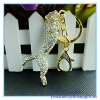 Wholesale Fashion animal leopard shape metal keychain from china suppliers