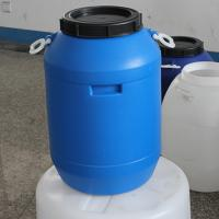 Wholesale 5.5 gallon Chemical plastic drum ,plastic barrel ,jerrycans from china suppliers
