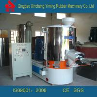 Buy cheap High-Speed Mixing Mill,Hi-speed Mixer(Xincheng,China) from wholesalers