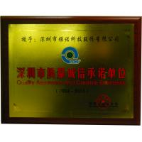 Shenzhen Yano Technology Co,.Ltd. Certifications