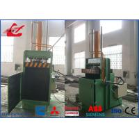 Buy cheap Drum Press Machine Drum Crusher For 208L Barrel / Smaller Drum from wholesalers