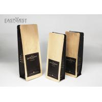 China Aluminum / Metalized Kraft Paper Pouch Flat Bottom For Coffee / Dry Fruits on sale