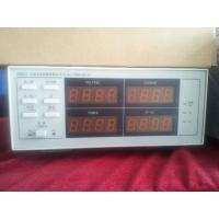 Wholesale UI2012 Digital Power Meter (AC &DC Model) from china suppliers