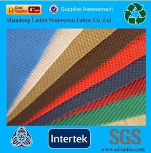 Buy cheap Spunbonded Polypropylene Nonwoven Fabric/spunbond Pp Nonwoven Fabric In Rolls from wholesalers