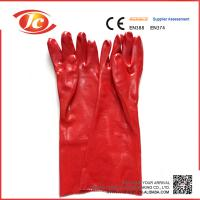 China low price PVC gloves for  industrail labour on sale