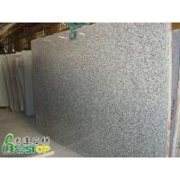 Wholesale G439 Granite Slab from china suppliers