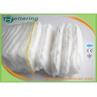 Wholesale High quality 100% pure cotton Pleat Zig zag cotton wool roll absorbent cotton wool pleat from china suppliers