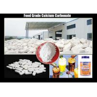 Wholesale CAS No 471-34-1 Natural Calcium Carbonate Food Grade , Calcium Chewing Tablets from china suppliers