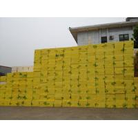 Quality High Performance Extruded Polystyrene Foam XPS Insulation Board Fire Resistance for sale