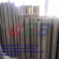 Buy cheap 304/316 stainless steel wire cloth (Anping Factory) from wholesalers