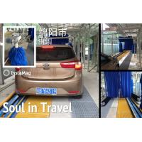 Wholesale Autobase Tunnel Car Wash System Effective Comfortable For Wrap Cleaning from china suppliers