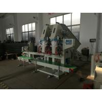 Wholesale High Capacity Coal Bagger Coal Bagging Equipment Charcoal Bagging Machine from china suppliers