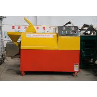 Buy cheap electric automatic roaster for peanut, walnut,sesame roasting from wholesalers