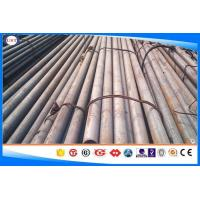 Wholesale AISI 3310 Hot Rolled Steel Bar ,Alloy steel round bar with black/peeled/cold drawn,size 10-350mm from china suppliers