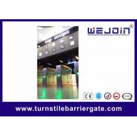 Wholesale Intelligent Flap Barrier Gate with Compact Electro-mechanical Design and Adjustable Auto-delay Closing Time from china suppliers