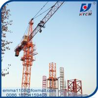 Wholesale QTZ50(5010) Cat Head Tower Crane 4tons Double Slewing For Export from china suppliers