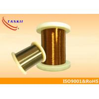 Wholesale Enamelled  Manganin Copper Nickel Wire / Heat Resistant Nickel Coated Copper Wire from china suppliers