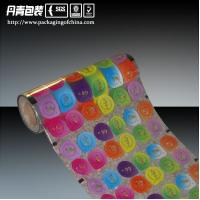 China Logo Printed Packaging Film,  Lidding Sealing Film Roll For Plastic Cup on sale