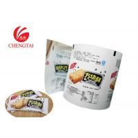 Wholesale Metallic Material Roll Packaging Film With Oxygen Resistance For Biscuit from china suppliers