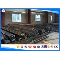 Wholesale BS 530A40 / 530M40 Hot Rolled Steel Bar Mold Steel Low MOQ Dia 10-350 Mm from china suppliers