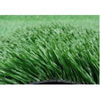 Buy cheap Recycled artificial turf from wholesalers