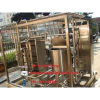 Quality pasteurized milk plant for sale
