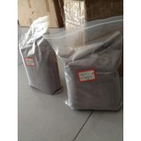 Buy cheap Temperature Change Color Powder Factory Price Thermochromic Pigment from wholesalers
