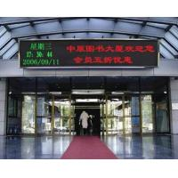 Wholesale P16 2R1G 220V / 110V 1/4 Scanning Tri Color Led Display Screens For Airport Station from china suppliers