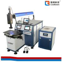 Wholesale Plastic Profile 200W Laser Welding Machine / Multi-Function Inverter Welding Machine Pipe from china suppliers