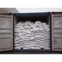 Wholesale Powder EDTA ACID, EDTA Fertilizer, CAS No.60-00-4, Edathamil from china suppliers