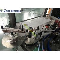Wholesale Electric Driven Wine Bottle Filling Equipment Automatic Stable Performance from china suppliers