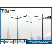 Buy cheap High Mast Galvanized Steel Transmission Poles Octagonal Shape For Parking Lot from wholesalers