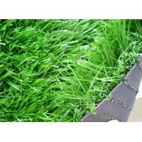 Buy cheap Artificial grass for football court from wholesalers