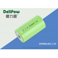 Quality High Capacity NIMH Rechargeable Battery With Long Life Cycles D5000mAh  for sale