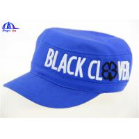 Wholesale Blue Cotton Canvas Woven Military Baseball Caps  With 3D Embroidery Logo from china suppliers