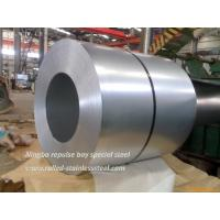 Buy cheap Grade St37-2G , St44-3G , St52-3G Constructional Cold Rolled Steel & Low alloy Steel Sheet & Strips from wholesalers
