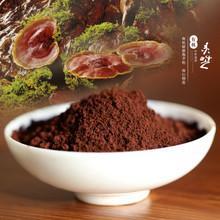 Wholesale natural Ganoderma lucidum spore broking wall tea bags from china suppliers