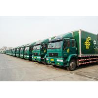 Wholesale Autobase in China Post Logistics from china suppliers