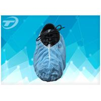 Wholesale Non Skid Disposable Shoe Covers SPP Fabric With Anti - Slip Sole , Ce Certified from china suppliers